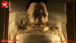 ۵ کشف ترسناک باستان شناسی که جهان را شوک زده کرد! (مستند کوتاه) شامل توضیحات