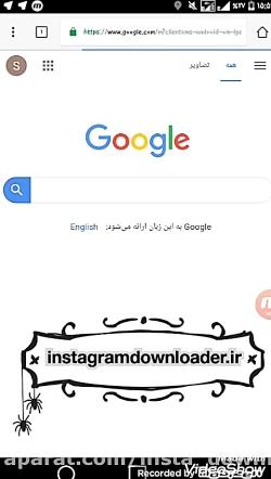 روش دانلود استوری از طریق سایت:instagramdownloader.ir
