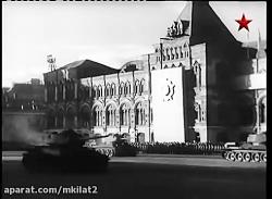 تاریخچه تولید تانک و نفربر زرهی در کشور روسیه به زبان روسی -قسمت 1
