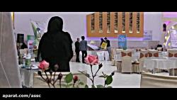 ویدئو - همایش آموزشی ترویجی معرفی سبد کالا استان ارومیه 2