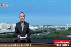 راه اندازی بازراچه خود اشتغالی بهزیستی خوزستان
