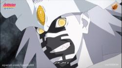 انیمه بوروتو قسمت 135 زیرنویس فارسی GERDU80 anime boruto:naruto next generations