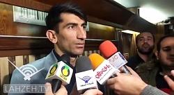 علیرضا بیرانوند:برانکو بهترین گزینه است می تواند به تیم ملی کمک کند