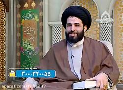 ولادت امام حسن عسکری (سلام الله علیه) - 2