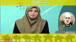 مصاحبه سردار کمالی در مورد شرایط تحصیل حین سربازی