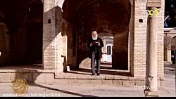 زندگینامه حکیم آقا محمدرضا صهبای قمشه ای - قسمت اول