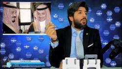 افشاگری بی سابقه از فهد ابراهیم الدغیثر موسس مرموز اینترنشنال کاری از امید دانا
