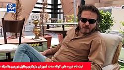 موسسه فرهنگی هنری فراس...