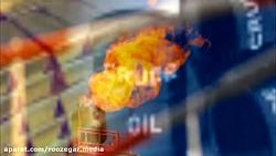 به دنبال تصمیم جدید اوپک سرنوشت بازار نفت چه می شود؟
