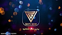نامزدهای بهترین فصل افتتاحیه سال ۲۰۱۹ ویجیاتو