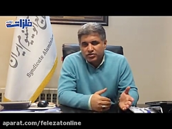 ابوالفضل رضایی: جایگاه بین المللی آلومینیوم کشور ارتقا یافته است