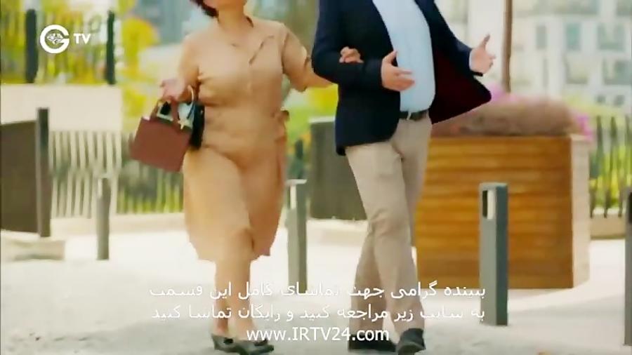 Atre Eshgh - 159   سریال عطر عشق دوبله فارسی قسمت 159