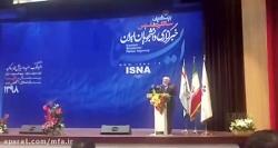 سخنرانی دکتر  ظریف در آئین بیست سالگی خبرگزاری ایسنا-1