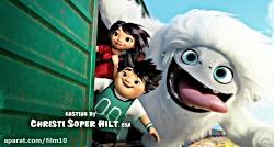 انیمیشن سینمایی نفرت انگیز ۲۰۱۹ دوبله پارسی HD