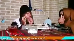 """ورژن جدید"""" هلوشو بدم لیموشو بدم"""" در افغانستان"""