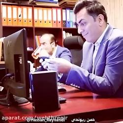 حسن ریوندی و دانشگاه زورکی