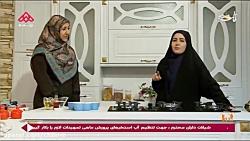 آموزش پخت حلوای هویج
