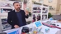 کشف بیش از یک تن مواد مخدر در تهران