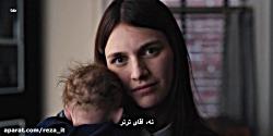 سریال خدمتکار Servant :: فصل 1 قسمت 1 :: زیرنویس فارسی