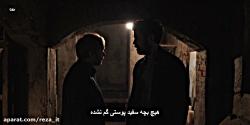 خدمتکار Servant :: فصل 1 قسمت 2 :: زیرنویس فارسی