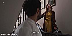 سریال خدمتکار Servant :: فصل 1 قسمت 3 :: زیرنویس فارسی