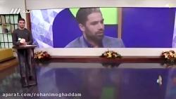 نظر مدافع سابق باشگاه استقلال درباره فسخ قرارداد استراماچونی