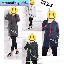 تولیدی عمده مانتو زمستانی09100837301 پوشاک زنانه