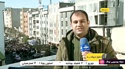 اخبار ورزشی 12:45 - آخرین اخبار از باشگاه استقلال