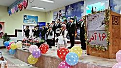 مراسم جشن روز دانشجو - دانشکده فنی و حرفه ای صومعه سرا