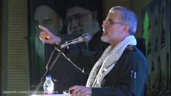 سخنرانی سردار پور جمشی...