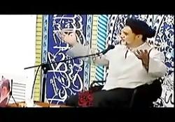 مواضع بخردانه رهبری در ...
