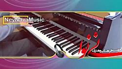 آموزش پیانو بصورت حرفه ...