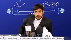 پاسخ های عجیب مسئول به خبرنگاران !!!!