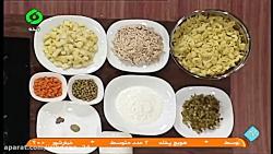 بهون مهر - آشپزی - سالادماکارونی