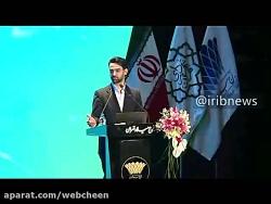 چکیده اظهارات محمدجواد آذری جهرمی وزیر فاوا در رویداد تهران هوشمند