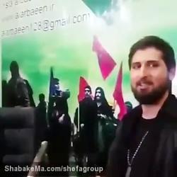 لحظه تقدیم پرچم حرم اما...