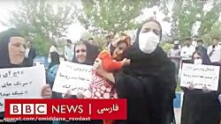 این جا ایرانه کاری از امید دانا