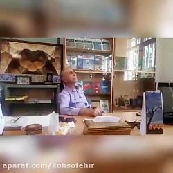 پرفسور شفقی، پارک کوهستانی صفه