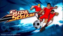 سوپر فوتبالیست ها - فصل ۱ قسمت ۳