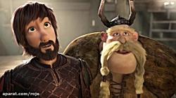 انیمیشن مربی اژدها بازگشت به خانه ::  دوبله فارسی ::