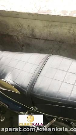 شامپو موتورشویی