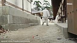 هونگ گیل دونگ - قسمت 1