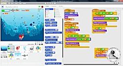 بازی رایانه ای با اسکرچ-قسمت سوم بازی هیجان شنا