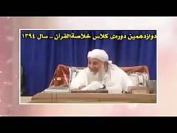 پاسخ به شبهه ابوبکر و عمر سید پیران اهل بهشت و همراهی ابوبکر و عمر با پیامبر !؟