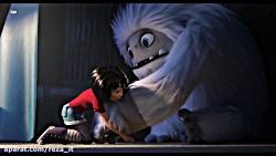 انیمیشن نفرت انگیز 2019 Abominable دوبله فارسی