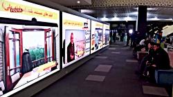 گزارش تسنیم از نخستین روز جشنواره سینما حقیقت
