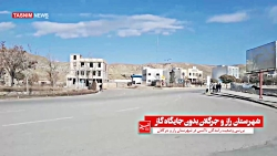 راز و جرگلان؛ شهرستانی بدون پمپ گاز