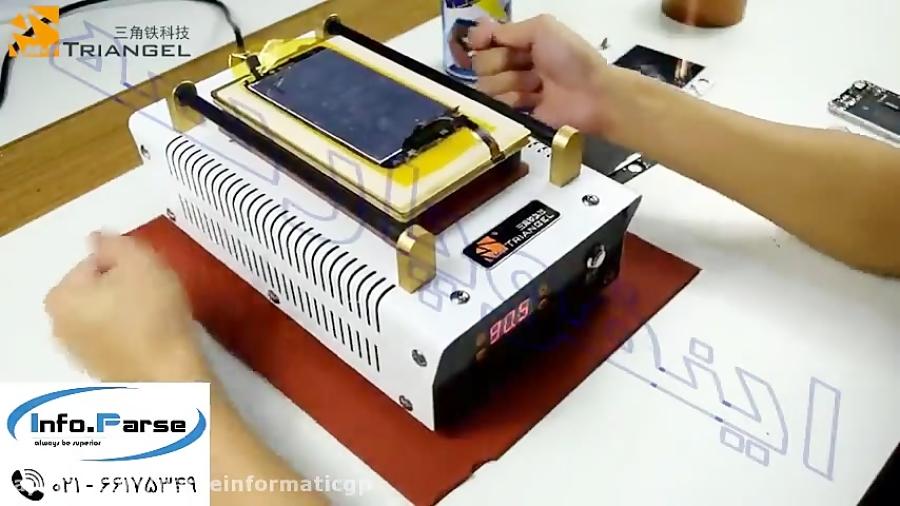معرفی کوتاه دستگاه جدا کننده گلس موبایل CP201