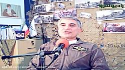 خلبان حسین چیت فروش