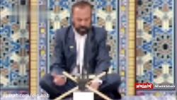 آخرین مناجاتخوانی مرحوم موسوی قهار در حضور رهبرانقلاب